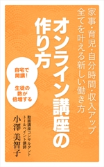 shimouma3さんの電子書籍の表紙デザインへの提案