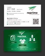 AD-Yさんの人材派遣会社「リプライム」の名刺デザインへの提案