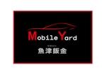 tukasagumiさんの車の鈑金塗装店のロゴへの提案