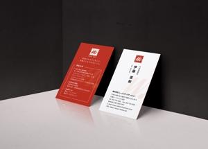 Nagasaki26さんのクラシックの音楽事務所「ミュージック・ステーション」名刺デザインへの提案
