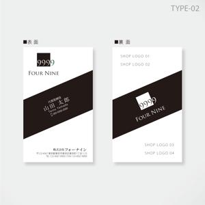 shima-zさんの株式会社フォーナインの名刺デザインへの提案