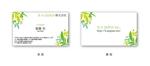 nakaoka_designさんの天然成分配合の消毒液 K・A JAPAN株式会社の名刺への提案