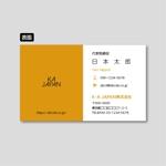 maruni_proさんの天然成分配合の消毒液 K・A JAPAN株式会社の名刺への提案