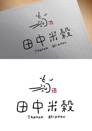 oimatjpさんの米穀店のロゴ作成への提案