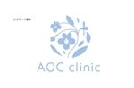 新規整形外科クリニック「相川整形外科クリニック」のロゴへの提案