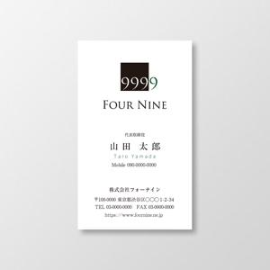 T-akiさんの株式会社フォーナインの名刺デザインへの提案