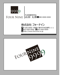 aoieagr-ikさんの株式会社フォーナインの名刺デザインへの提案