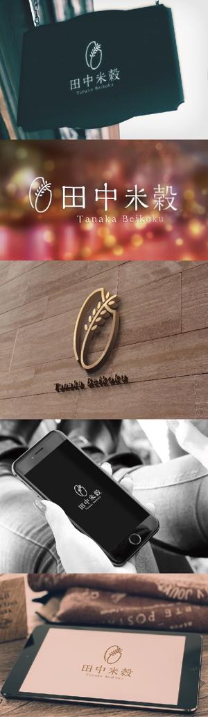katsu31さんの米穀店のロゴ作成への提案