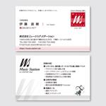 toshimoriさんのクラシックの音楽事務所「ミュージック・ステーション」名刺デザインへの提案