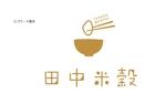 米穀店のロゴ作成への提案