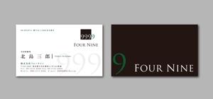 Typographさんの株式会社フォーナインの名刺デザインへの提案