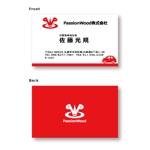 sakuramajiさんの名刺デザインと社章デザインへの提案