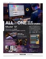 midori_design_roomさんのTASCAM ミキサーの雑誌広告制作依頼。への提案