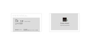 yukiya78さんの株式会社フォーナインの名刺デザインへの提案