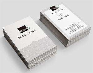 yumaru8さんの株式会社フォーナインの名刺デザインへの提案