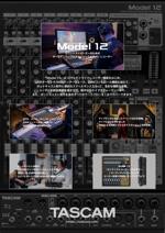 hamada2029さんのTASCAM ミキサーの雑誌広告制作依頼。への提案