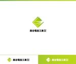 奥谷電設工業株式会社のロゴへの提案