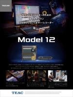 yamashita-designさんのTASCAM ミキサーの雑誌広告制作依頼。への提案