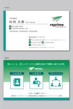 kuma-booさんの人材派遣会社「リプライム」の名刺デザインへの提案