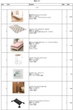 Sommerkindさんの内装デザイン ワンルームアパートのインテリアデザインの仕事への提案