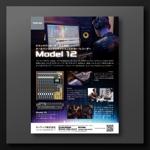 2038designさんのTASCAM ミキサーの雑誌広告制作依頼。への提案