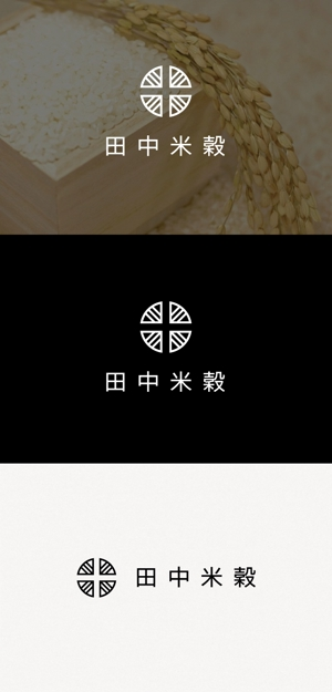 tanaka10さんの米穀店のロゴ作成への提案