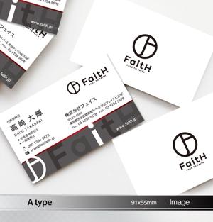 now3arkさんのリフォーム、リノベーション等の建設会社 FaitH.株式会社の名刺デザインへの提案