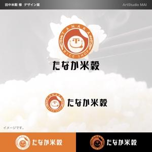 minami-mi-natzさんの米穀店のロゴ作成への提案