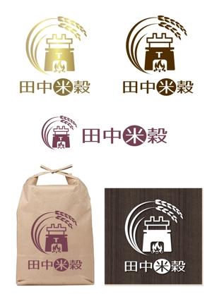 m-nisidaさんの米穀店のロゴ作成への提案
