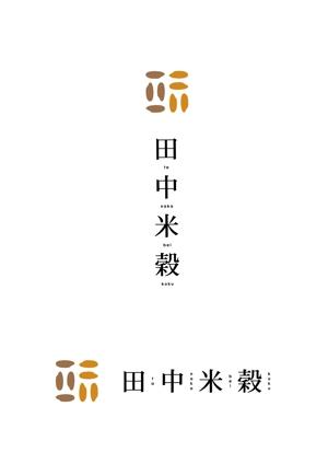 rita79111さんの米穀店のロゴ作成への提案