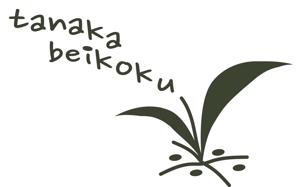 amemi21さんの米穀店のロゴ作成への提案