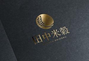 Nyankichi_comさんの米穀店のロゴ作成への提案