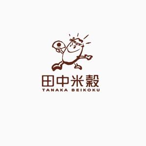 atomgraさんの米穀店のロゴ作成への提案