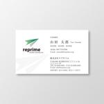 T-akiさんの人材派遣会社「リプライム」の名刺デザインへの提案