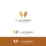 法律事務所「らい麦法律事務所」のロゴへの提案