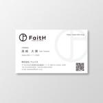 T-akiさんのリフォーム、リノベーション等の建設会社 FaitH.株式会社の名刺デザインへの提案