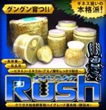 kawadaさんの商品のメインに使う画像のインパクトある装飾加工への提案