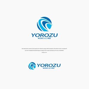 VEROさんの物流会社のHP、看板、名刺、会社概要等のロゴへの提案