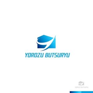 sakari2さんの物流会社のHP、看板、名刺、会社概要等のロゴへの提案