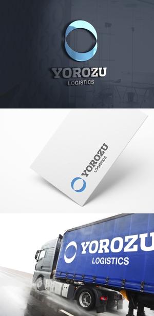 skliberoさんの物流会社のHP、看板、名刺、会社概要等のロゴへの提案