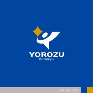 sa_akutsuさんの物流会社のHP、看板、名刺、会社概要等のロゴへの提案