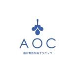 yuki_tk_sさんの新規整形外科クリニック「相川整形外科クリニック」のロゴへの提案