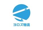 tora_09さんの物流会社のHP、看板、名刺、会社概要等のロゴへの提案