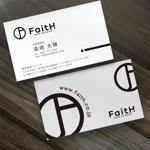 d-ukさんのリフォーム、リノベーション等の建設会社 FaitH.株式会社の名刺デザインへの提案