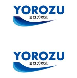 TEXTUREさんの物流会社のHP、看板、名刺、会社概要等のロゴへの提案