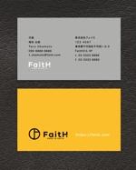 spiceさんのリフォーム、リノベーション等の建設会社 FaitH.株式会社の名刺デザインへの提案