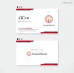 shima-zさんの名刺デザインと社章デザインへの提案