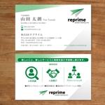 morris_designさんの人材派遣会社「リプライム」の名刺デザインへの提案