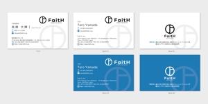 hautuさんのリフォーム、リノベーション等の建設会社 FaitH.株式会社の名刺デザインへの提案