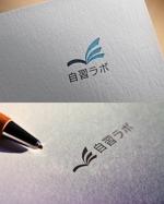 Nakamura__さんの学習塾ロゴの作成のお願いへの提案